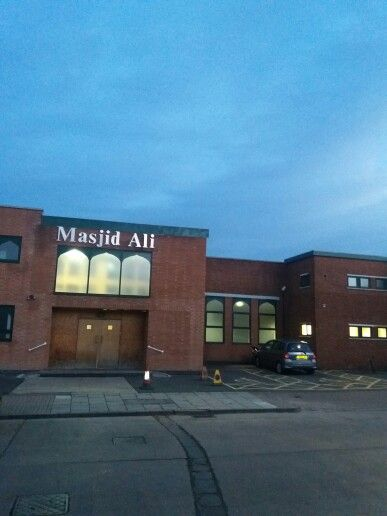 Masjid Ali LEICESTER Masjid Telephone:  0116 274 2366  Email:  info@masjidali.co.uk  Address:  42 - 52 Smith Dorrien Road Leicester LE5 4BG UK