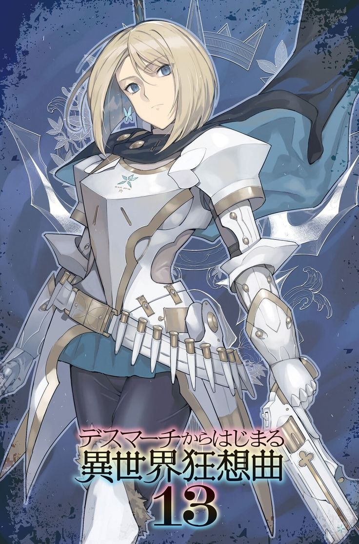 「Death March Kara Hajimaru Isekai Kyousoukyoku」おしゃれまとめの人気