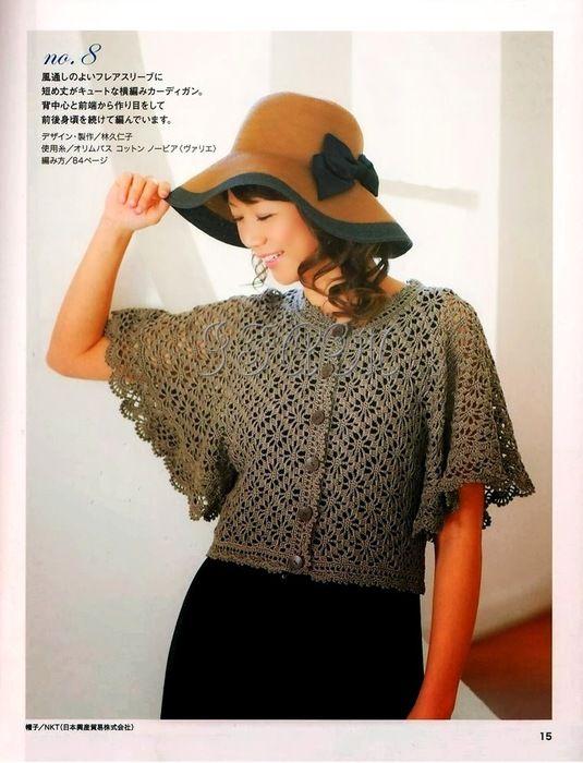 pretty little jacket - full crochet pattern!