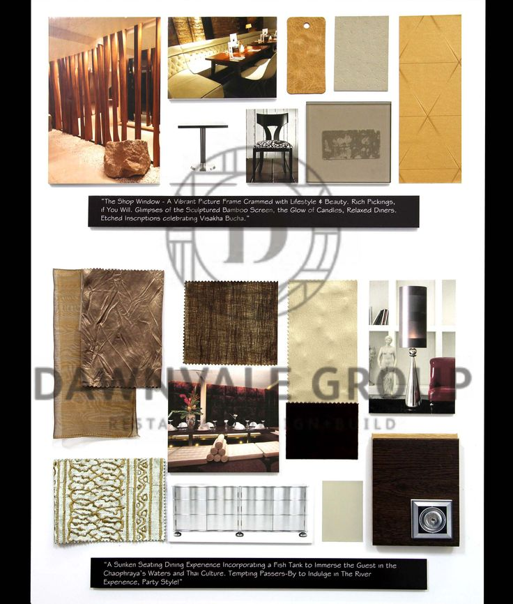 37 Best Design Centre Images On Pinterest