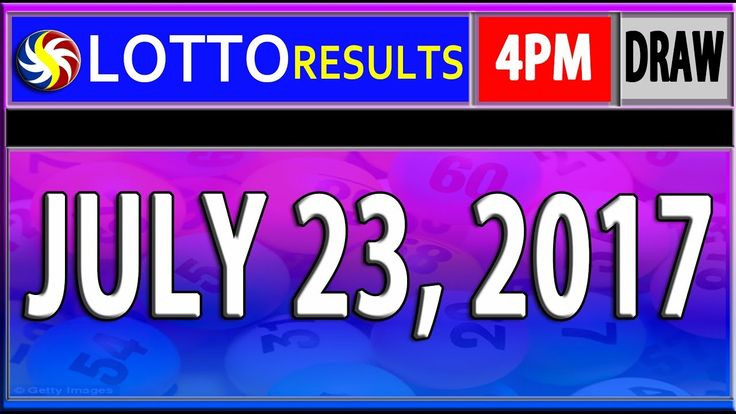 PCSO 4PM LOTTO RESULTS TODAY | JULY 23, 2017 (SWERTRES & EZ2 LOTTO)