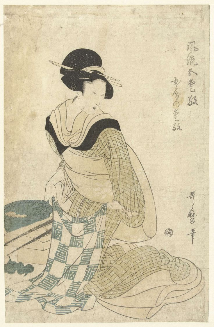 Kitagawa Utamaro | Huishoudelijke charme, Kitagawa Utamaro, 1800 - 1820 | Getrouwde vrouw, te herkennen aan de zwarte tanden en geschoren wenkbrauwen, met schort in handen, knielend bij snijblok en mand met groenten en kruiden.