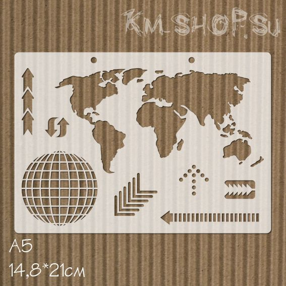 Трафарет Карта мира. Размер А5 14,8*21см.Дизайн Светланы Крыловой