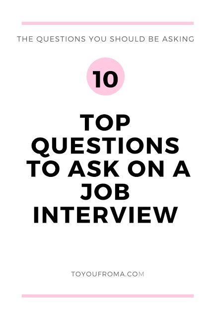 Best 25+ Interview questions to ask ideas on Pinterest