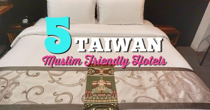 Nowadays in Taiwan there are so many Muslim friendly hotels not only in Taipei but everywhere. If you are taking Taiwan Muslim Tour Package for 5days 4nights (All board including return flight with China Airlines) you most probably will stay at this hotel.  What can I say about Muslim friendly hotel? It is include Halal Breakfast (some of it have separate dining area) prayer room inside your room will have prayer mat and also Qiblat direction also available.  But if you are traveling by your…