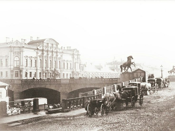 The Anichkov Bridge,St Petersburg,Russia in 1870.The Beloselsky-Belozersky Palace is at the left of photo.