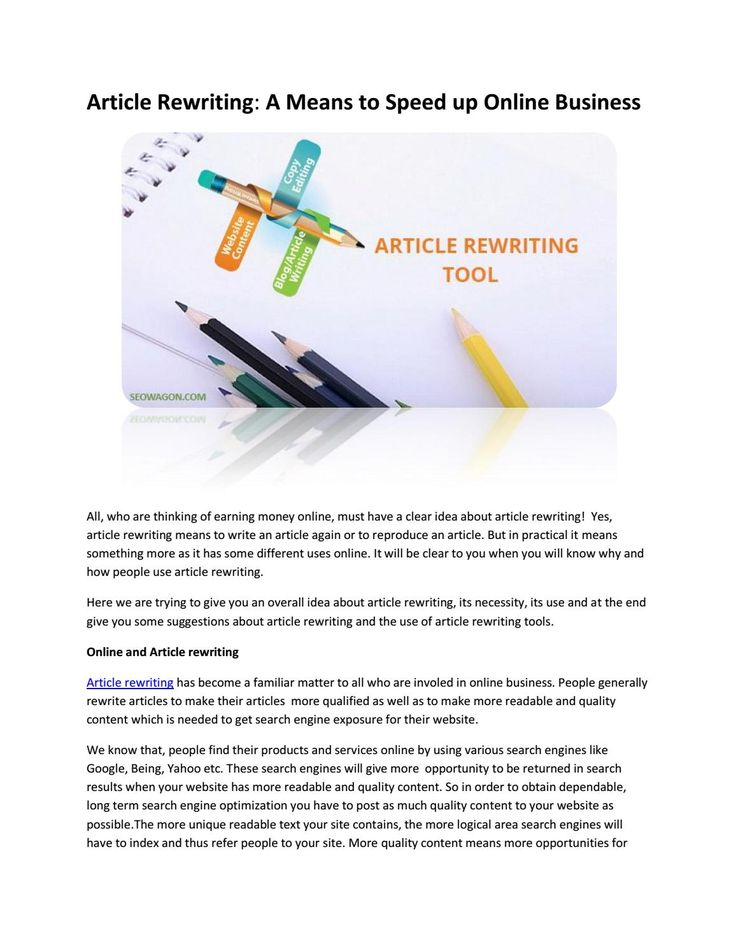 Article rewriting software online