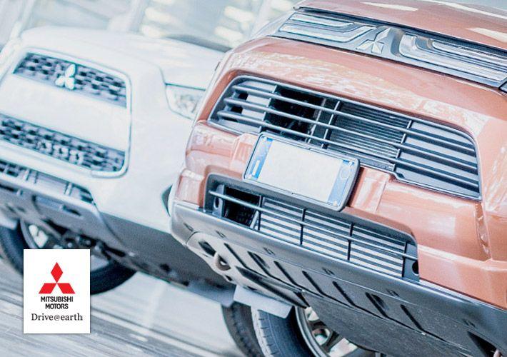 WOOI® mette a punto la vetrina dell'usato Mitsubishi di qualità: un portale responsive e user-friendly