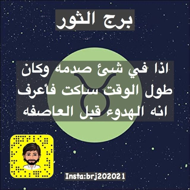 Pin By Roka On Love Beautiful Arabic Words Arabic Words Words