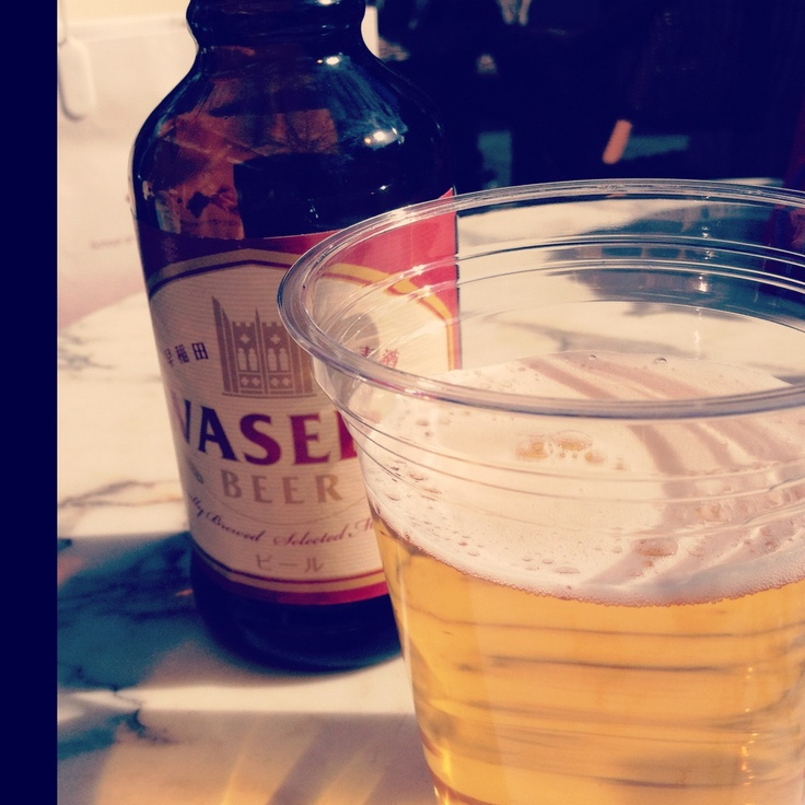 Waseda beer. I love this courage, and I'm proud of graduating from there.