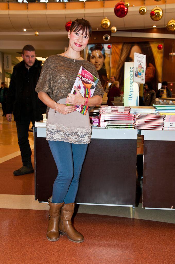 Η συγγραφέας Μαριλίτα Χατζημποντόζη παρουσίασε το βιβλίο της ΕΥΤΥΧΟΥΠΟΛΗ στα πλαίσια του book festival στο Avenue!