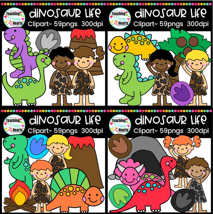 Dinosaur Clipart for Teachers on TPT!