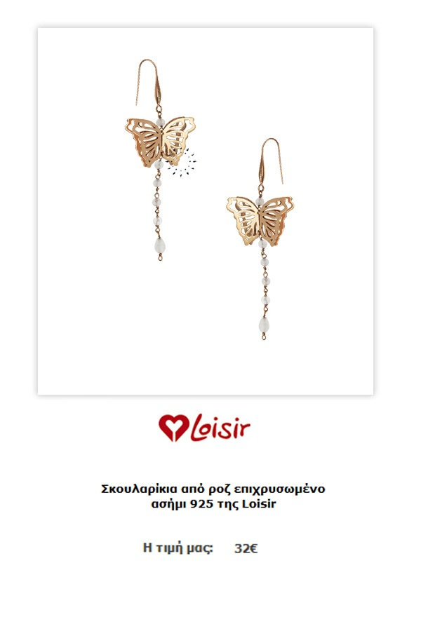 http://www.kosmima.gr/product_info.php?manufacturers_id=39_id=16800