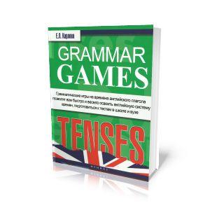 Грамматические игры для изучения английского языка. Времена
