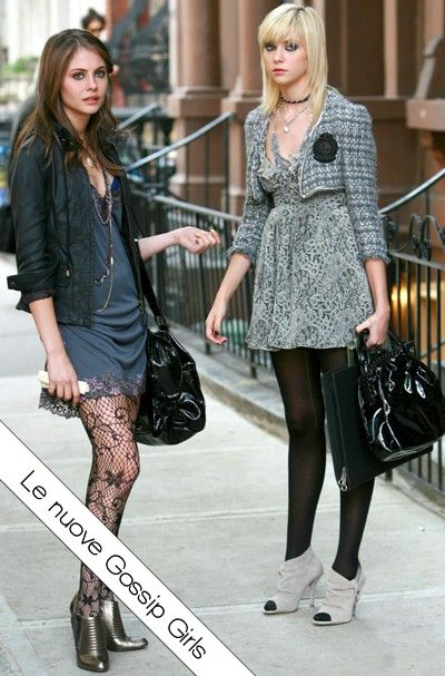 Jenny Humphrey style. Love both looks. Only thing i would remove is that black brooch on the tweed jacket