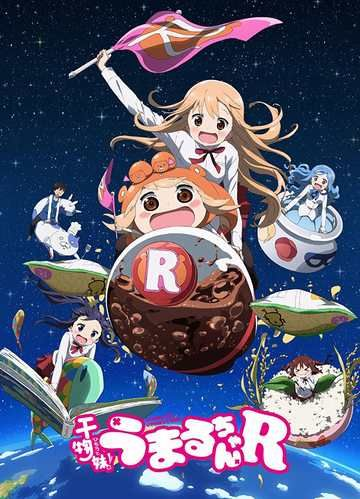 Himouto! Umaru-chan S2 Episode 12 VOSTFR Animes-Mangas-DDL    https://animes-mangas-ddl.net/himouto-umaru-chan-s2-episode-12-vostfr/