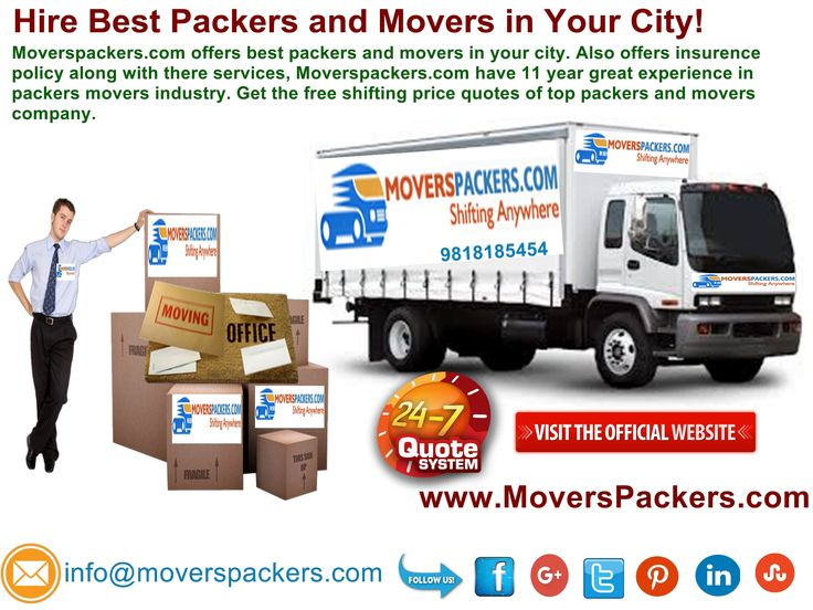 Moverspackers.com offers best packers and movers in your city. Also offers insurence policy along with there services, Moverspackers.com have 11 year great experience in packers movers industry. Get the free shifting price quotes of top packers and movers company.