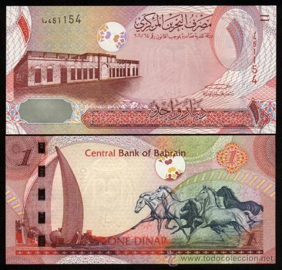 BAHRAIN. 1 dinar 2006