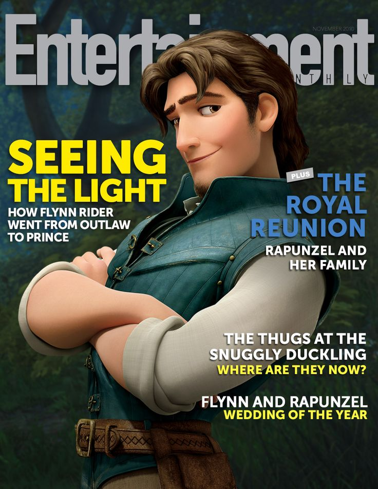 Disney Prince Magazine Covers - Where do we sign up to get this monthly magazine?? #FlynnRIder
