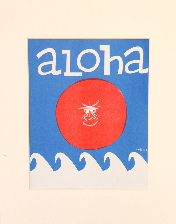Aloha Sun by Yusuke Hanai | GREENROOM Hawaii