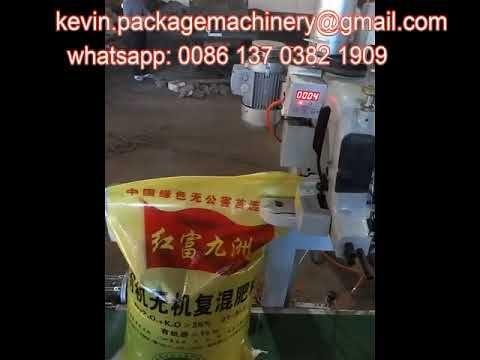 packing scale glitter powder packing machine 1kg, glitter powder bag filling machines