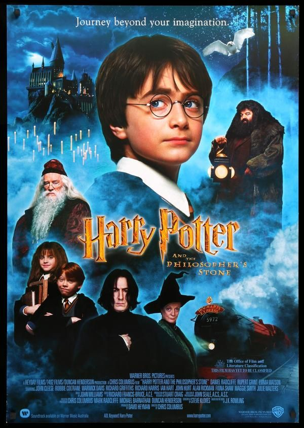 Harry Potter And The Philosopher S Stone 2001 In 2020 Harry Potter Movie Posters Harry Potter Movies Harry Potter
