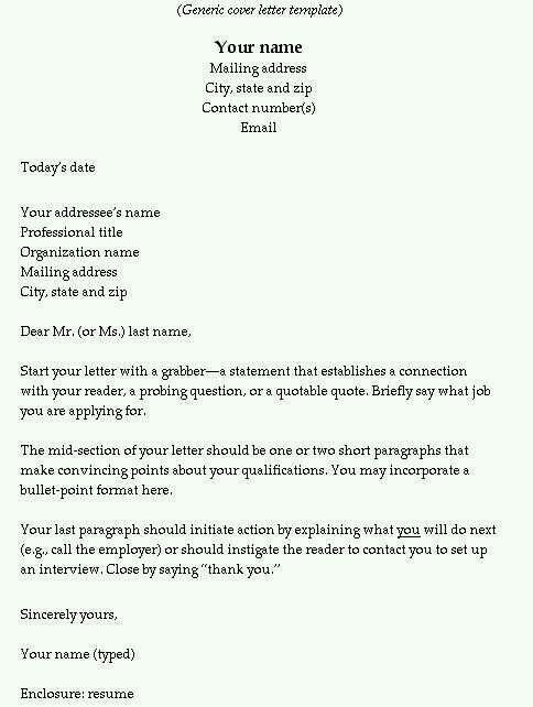cover letter to send resumes