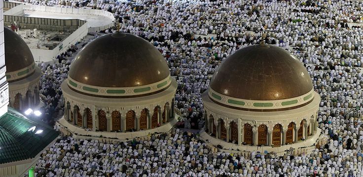 While Selecting An Umrah Package – Check These Things