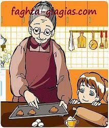 http://faghta-giagias.blogspot.com/