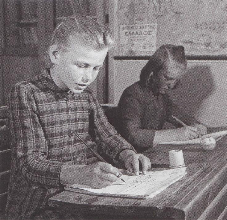 Σχολείο στην ελληνική επαρχία (1957) φωτ.Δημήτρης Χαρισιάδης