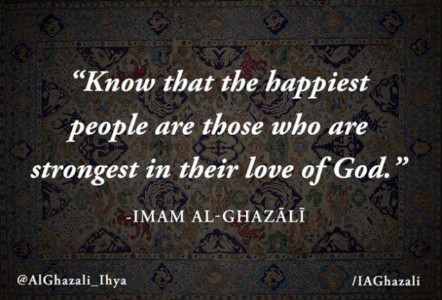 Imam Al Ghezali