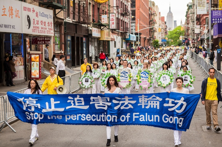 a brief history of the chines practice of falun gong Falun gong not only helped the authorities, teaching exercises for healing and healing the body, but also introduced the practice of cultivating the soul, because falun gong presented china with an integral system of cultivation of the soul and body.