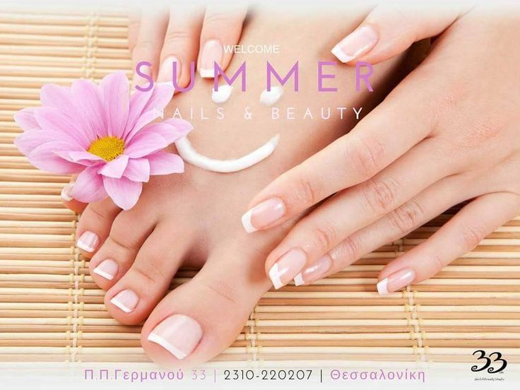French Mani-Pedi # Nails #Miniature #Mode #Style # Sweet # Beauty    – Nägel Pflege