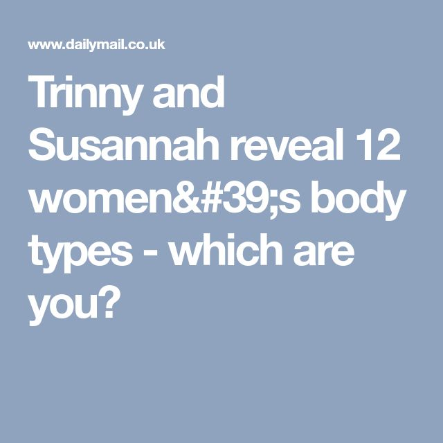 Trinny and Susannah reveal 12 women's body types - which are you?