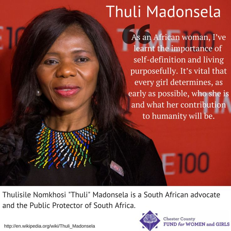 Thuli Madonsela - Public Protector of South Africa