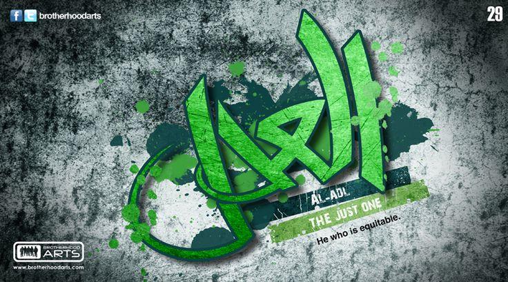 Al-'Adl (The 99 names of God)