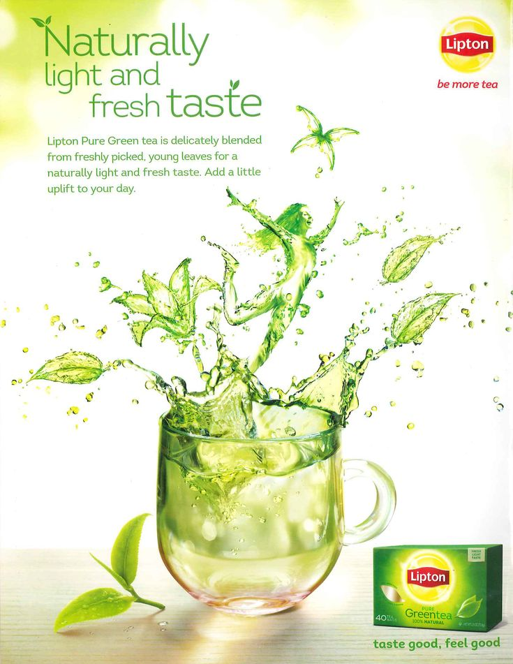 Lipton Green Tea ad circa 2015.