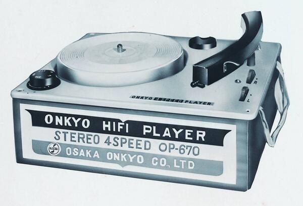 Onkyo OP-670 4-Speed Stereo (1950)