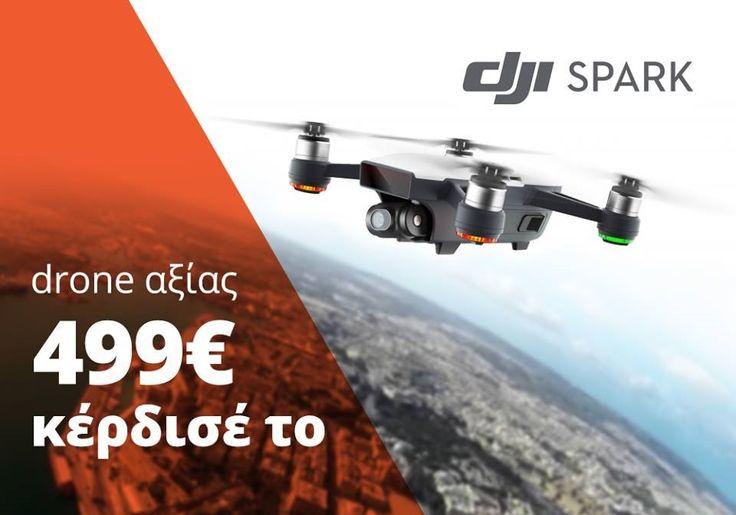 Κερδίστε το εκπληκτικό DJI Spark drone μαζί με το πακέτο DJI Care Refresh Spark Card για να είστε απόλυτα ήσυχοι ό,τι και αν πάθει!