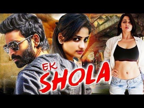 Video Clip  C2 B7 Ek Shola The Beauty 2018 Latest Action Hindi Movies Hot Movies Film