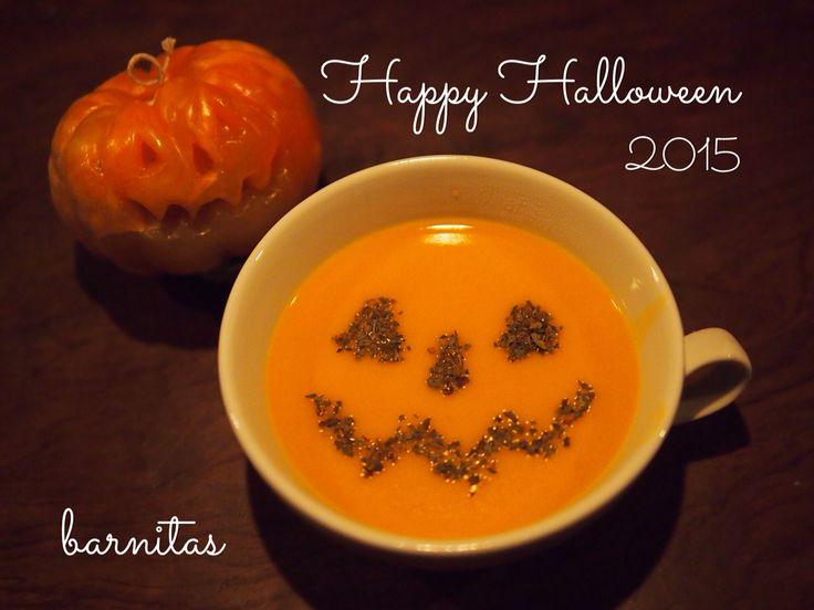 ハロウィンに因んで かぼちゃのスープ
