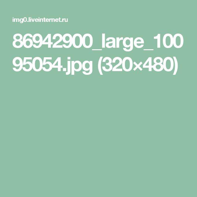 86942900_large_10095054.jpg (320×480)