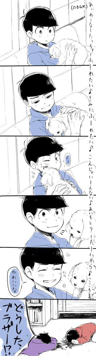 Karamatsu, cásate conmigo :'v (?)