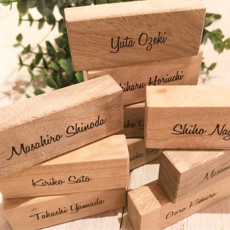 #ブライダルアイテム 最近、ウッドブロック席札(350円)が人気です 披露宴の後は、ゲストのプチギフト、お土産として スタッフもお気に入りなんです✨デスクに飾っちゃってます #woodenpicturesbridal #woodenpicture #ウッドブロック席札 #木の席札 #席札デザイン #席札メッセージ #席札も承ります #ナチュラルウェディング #ガーデンウェディング #ハウスウェディング #marry花嫁 #marryxoxo #2017秋婚 #ブライダル準備 #ウェディング準備 #横浜花嫁 #デザイン会社 #オーダー承ります