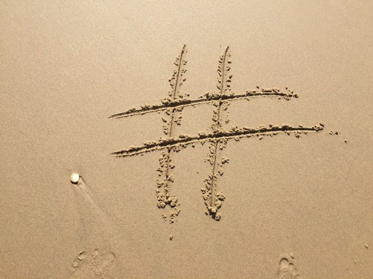 Who doesn't love a good #hashtag?!