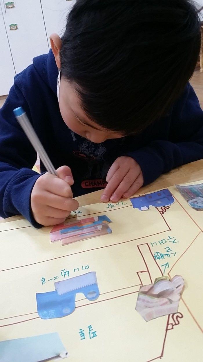 초등학교 프로젝트-질문해결(초등학교에는어떤 준비물이필요할까?) : 네이버 카페