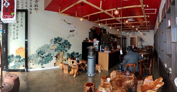Digital Print Wallpaper - Tea Shop
