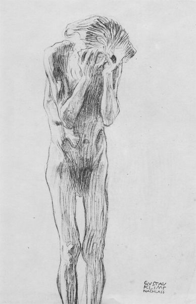"Standing Male Nude, Study for ""Philosophy"" by Gustav Klimt. 1907"