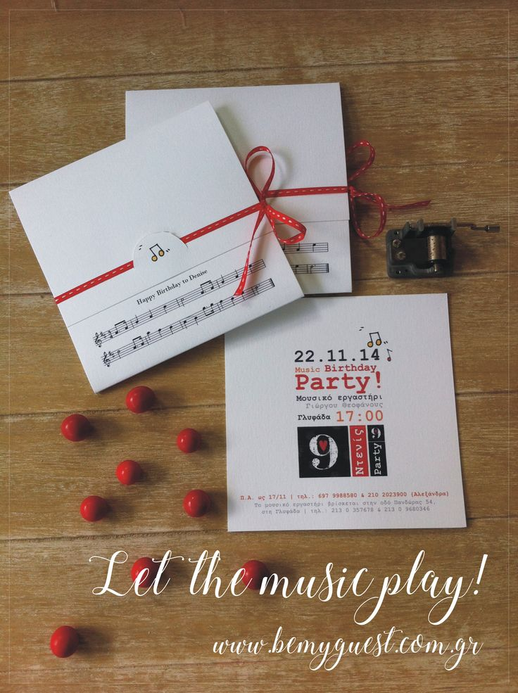 music party | invitations | custom made events | www.bemyguest.com.gr