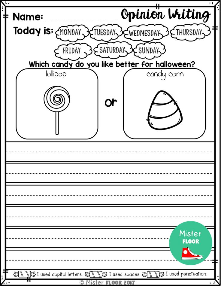 Writing prompts are a great resource to have on hand! They are perfect for writing centers, small group work, homework, or when you have a substitute. You can even use them to assess your students' writing. These Writing Prompts Packet is filled with 20 pages.